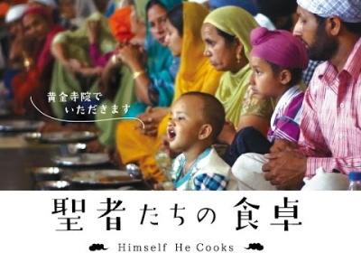 Himself He Cooks