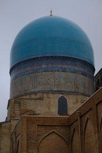 コク・グンバズ・モスク