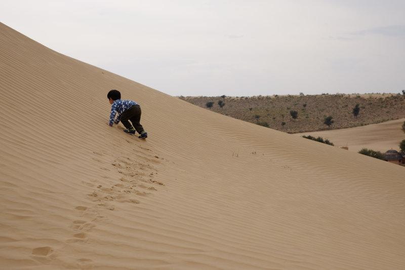 Sand Dune Play