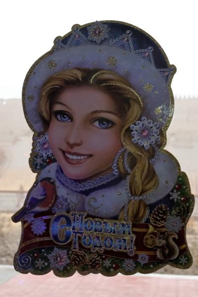 サンタクロールの孫娘スネグラーチカ