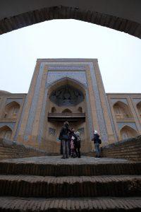 ムハンマド・アミーン・ハーン・マドラサ